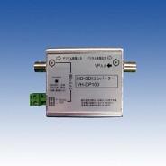 HD-SDIコンバーター(VH-DP100)